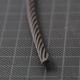 *** 4mm Black wire rope - Length 7.15m ***
